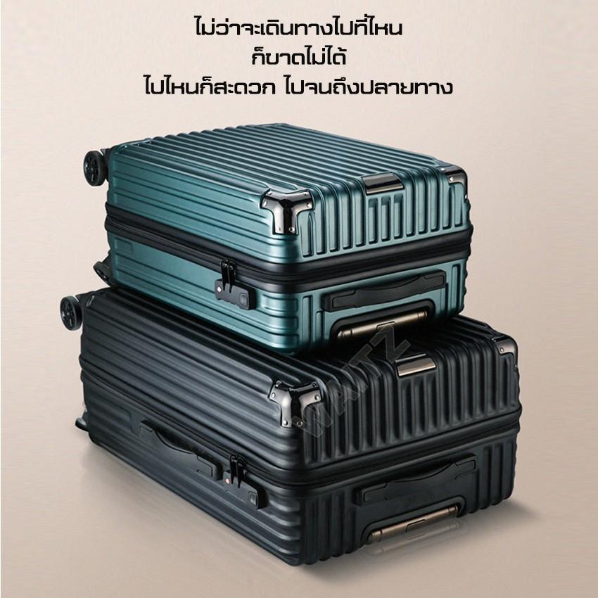 กระเป๋าลาก กระเป๋าเดินทางล้อลาก กระเป๋าล้อลาก กระเป๋าเดินทางกระเป๋า 20 นิ้ว กระเป๋าล้อลาก กระเป๋าขึ้นเครื่อง 8 ล้อคู่ หม