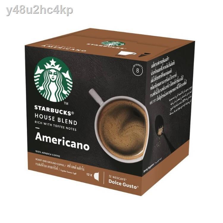 เครื่องทำกาแฟ⊙แคปซูลเครื่องชงกาแฟ NESTLE สตาร์บัคส์ เฮาส์ เบลน อเมริกาโน่