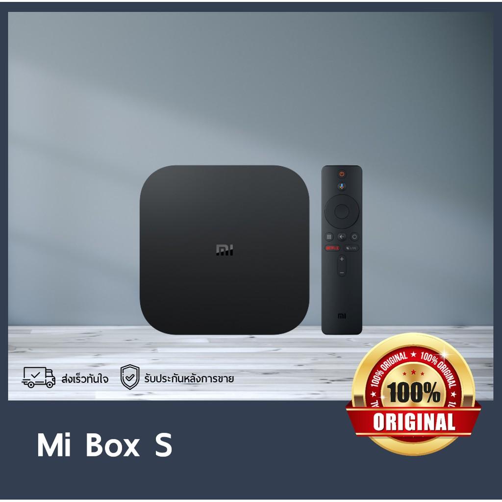 Mi Box S กล่องแอนดรอยด์ทีวี รุ่น S