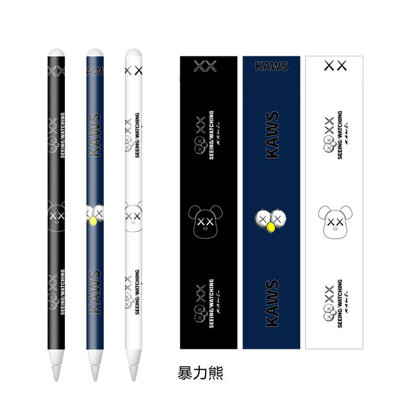 ไอแพดapplepencilฟิล์มpencilสติกเกอร์iPadปากกาสติกเกอร์1/2S เคสป้องกันการสูญหาย