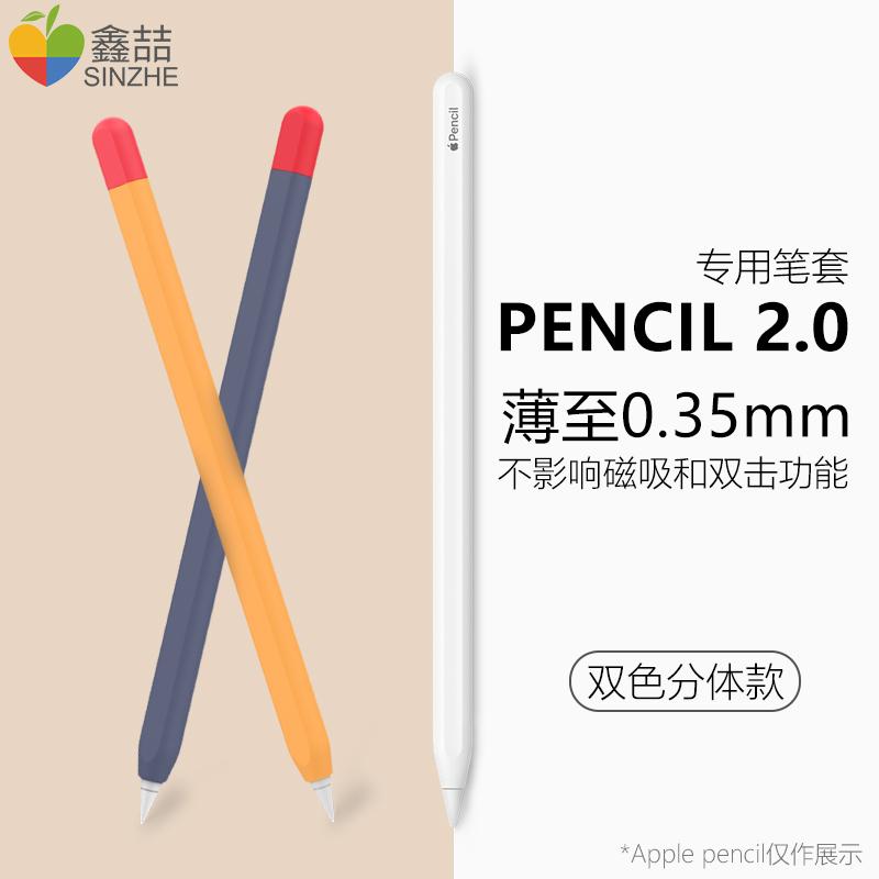 Appleปากกา Applepencilปากกาpencil2รุ่นบางเฉียบรุ่นลื่นป้องกันการสูญหายซิลิโคนหมวกipadปากกา capacitiveproแขนป้องกันปากกาi