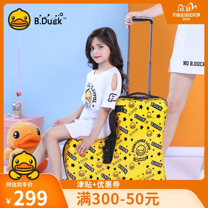 ⌘にกรณีรถเข็น กระเป๋าเดินทางล้อลากใบเล็กB.Duckเป็ดสีเหลืองขนาดเล็กเด็กกรณีรถเข็นสามารถติดตั้งกระเป๋าเดินทาง20-24นิ้วกระเป