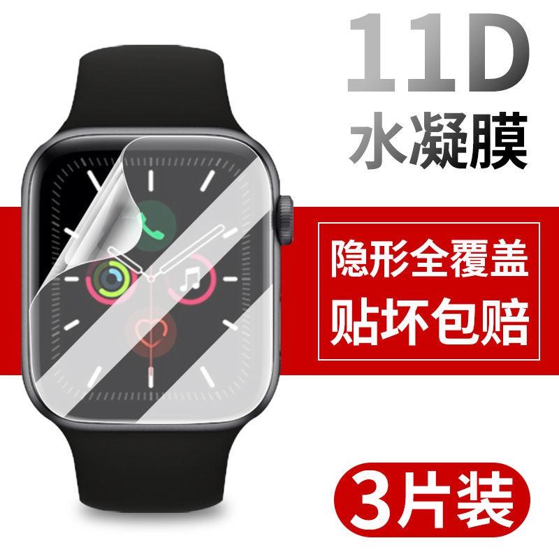 ฟิล์มกันรอยหน้าจอสําหรับ Applewatch Iphone Watch 5