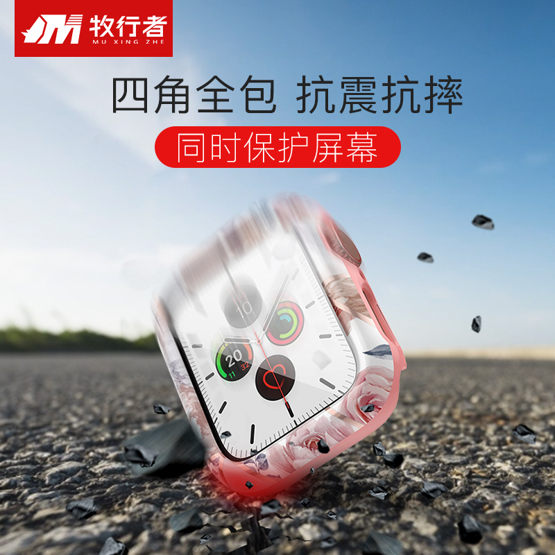 ◕ # Applewatch SE/5/4นิ้วเคสสำหรับApple Watch 5รุ่นiWatchเคสฟิล์มหนึ่ง
