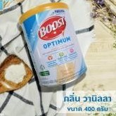 BOOST OPTIMUM POWD 400 GM.