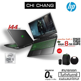 [ใส่ CLPLJKQ8 ลด7% สูงสุด 1,500บาท] HP Notebook Pavilion Gaming Laptop 16-a0033tx (194W0PA)