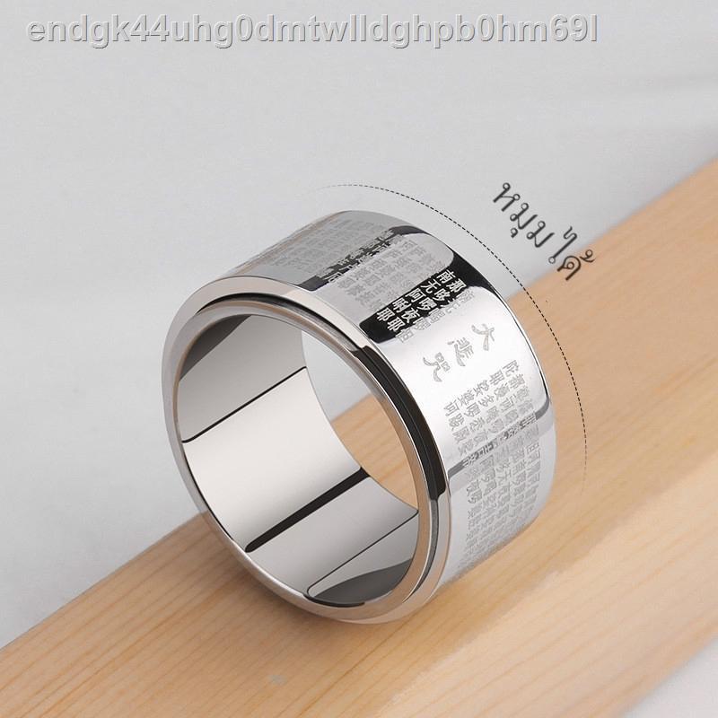 🔥มีของพร้อมส่ง🔥ลดราคา🔥❦∏✸Phoo Shop แหวนหทัยสูตรแหวนหฤทัยสูตรแหวนวงดนตรีแหวนแหวนได้แหวนสแตนเลสแหวนทองแหวนผู้ชายผู้หญ