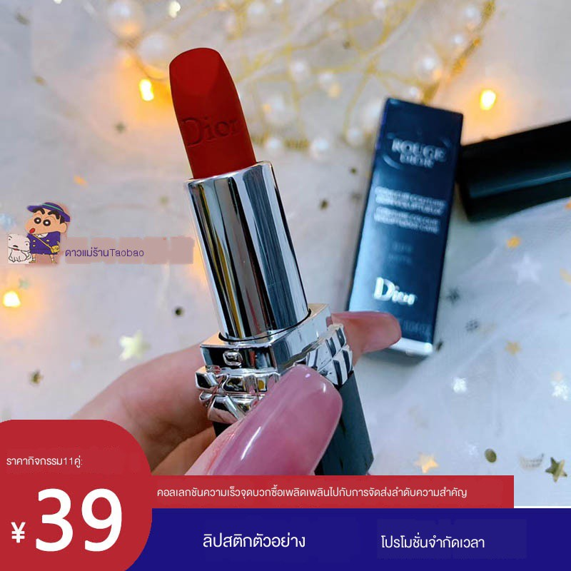 Dior ลิปสติกDior lipstick sample matte 999 moisturizing แบรนด์ใหญ่ mini positive red counter ของแท้ขนาดทดลอง