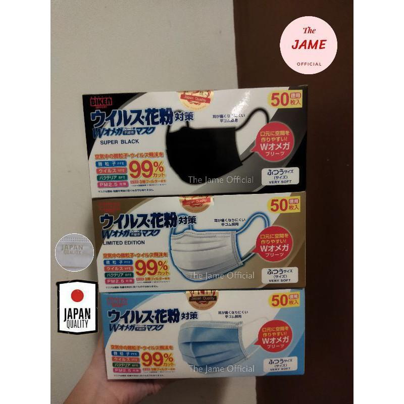 [พร้อมส่ง]ลดวันเดียว🤩 หน้ากากอนามัยญี่ปุ่นBikenแมสญี่ปุ่นแท้ กันไวรัส&ฝุ่น10กล่องกดสั่งซื้ออีกลิงค์นะคะ🇯🇵