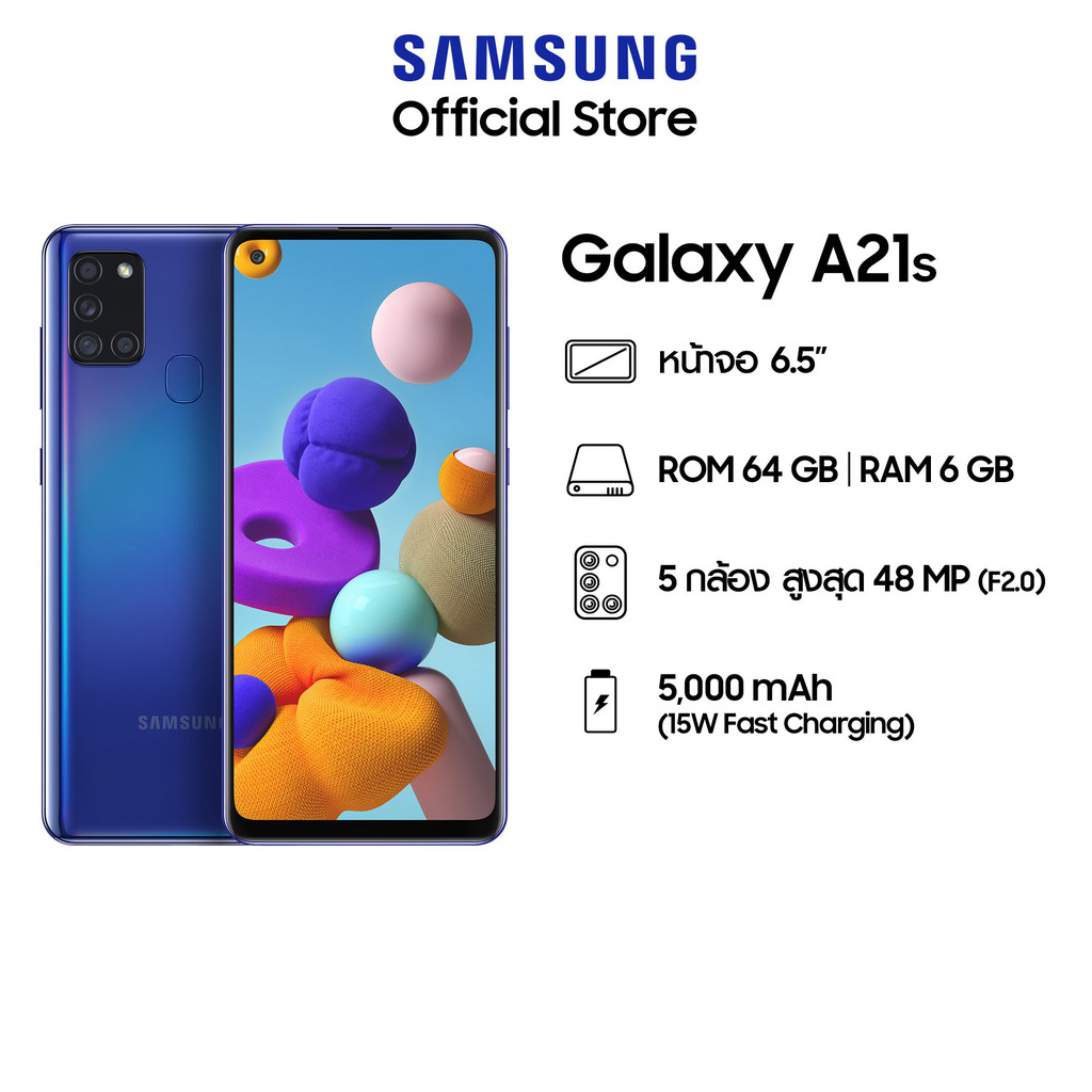 Samsung สมาร์ทโฟน Galaxy A21s (6/64GB)