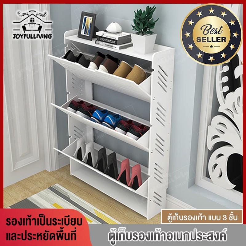 joyful ตู้เก็บรองเท้าตู้เก็บรองเท้ากันฝุ่นกันน้ำและประหยัดพื้นที่ตู้รองเท้า 3 ชั้น ตู้เก็บรองเท้าในคอนโด