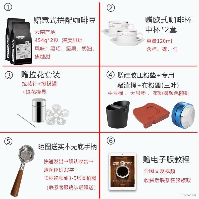 ❖✶Barsetto yumtu เครื่องชงกาแฟเอสเปรสโซ เครื่องทำฟองนมในครัวเรือนที่บดสดในเชิงพาณิชย์ขนาดเล็กกึ่งอัตโนมัติเต็มรูปแบบ