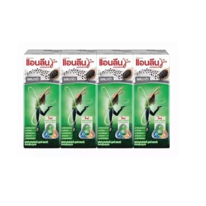 การส่งเสริมการขาย✸✹❖แอนลีน มอฟแม็กซ์ นมยูเอชทีไขมันต่ำ รสงาดำ 180 มล. แพ็ค 4 กล่อง (ยกลัง 48 กล่อง)