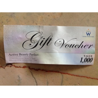 Give Voucher 1000 bath