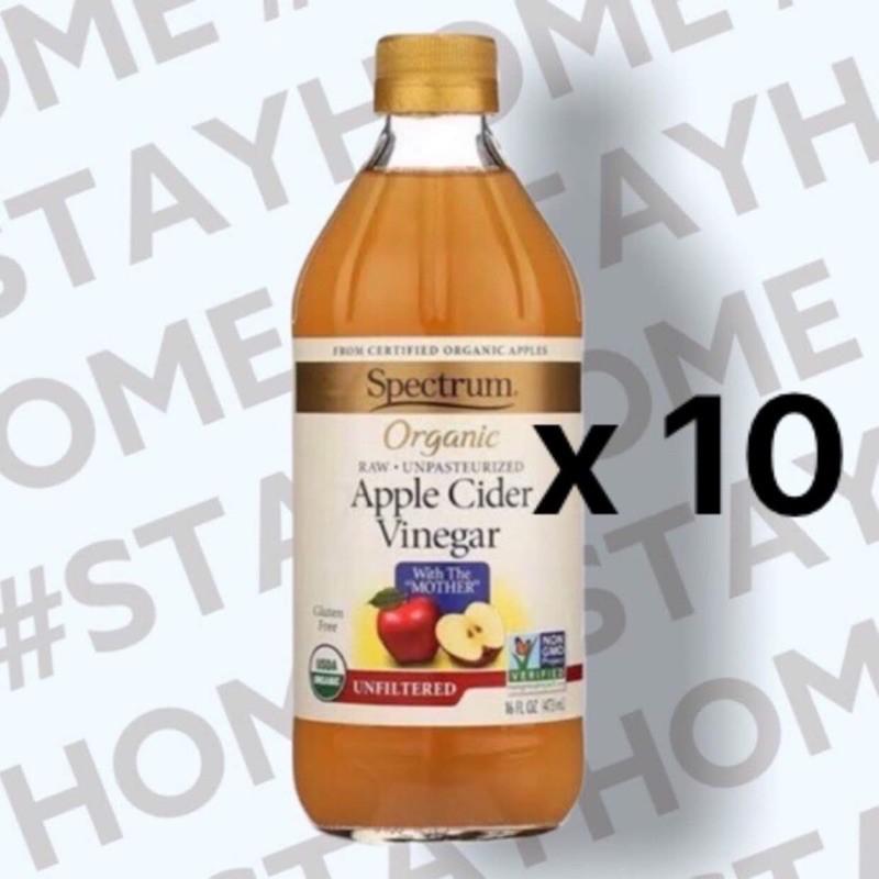 10ขวด แอปเปิ้ลไซเดอร์ วิเนการ์ อัลฟิลเตอร์เร็ด Spectrum Apple Cider Organic ขนาด 473 ml.