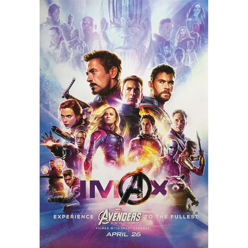 "À¹'ปสเตอร À¸«à¸™ À¸‡ À¸à¹€à¸§à¸™à¹€à¸ˆà¸à¸£ À¸ª À¹€à¸œà¸"" À¸ˆà¸¨ À¸ Avengers Endgame 2019 Poster 24 X35 Inch Superhero Marvel V2 Shopee Thailand"