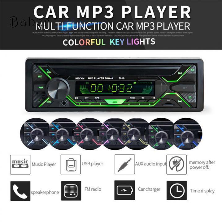 ❤ เครื่องเสียงรถยนต์ USB/SD/AUX/FM Bluetooth 12V เครื่องเล่น MP3
