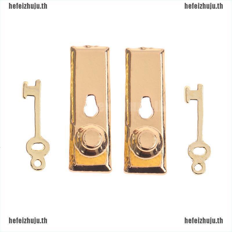 2 Set Dollhouse miniature metal knobs keys keyplate door accessory DIY