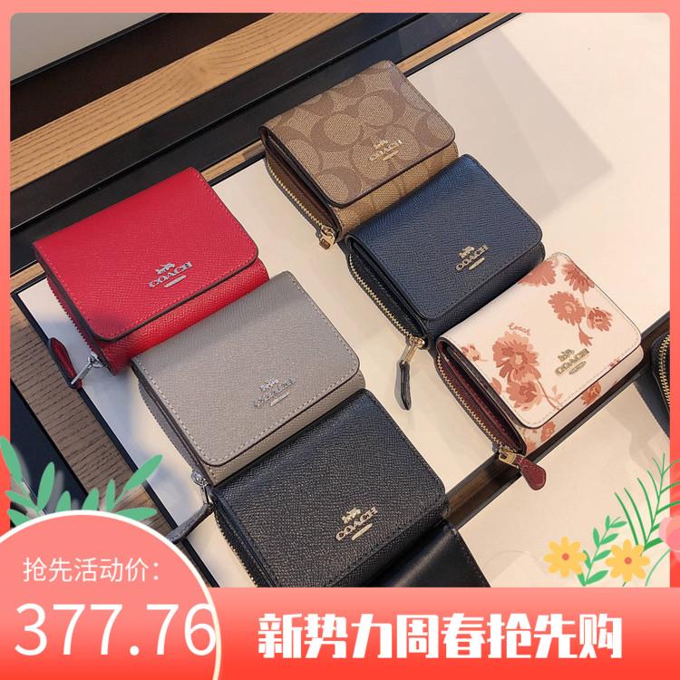 กระเป๋าสตางค์ใบสั้นเล็กๆน้อยๆJอเมริกาเหนือซื้อ สหรัฐ mail โดยตรง Coach f37968 กระเป๋าสตางค์สั้นผู้หญิงหนาสามเท่า JGef