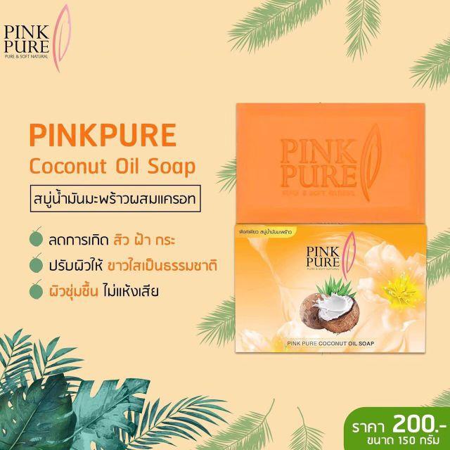 ✨ ✨ 🌻▤∋สบู่พิงค์เพียว Pink Pure Coconut Oil Soap ขนาด150 กรัม