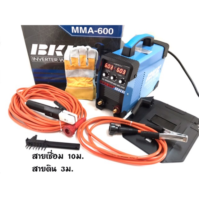 ตู้เชื่อม BKK 600แอมป์ (บีเคเค  bkk Bkk)
