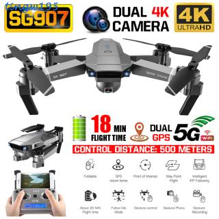 Review SG907 GPS Drone with 4K 1080P HD Dual Camera 5G Wifi RC Quadcopter Optical Flow Positioning Mini