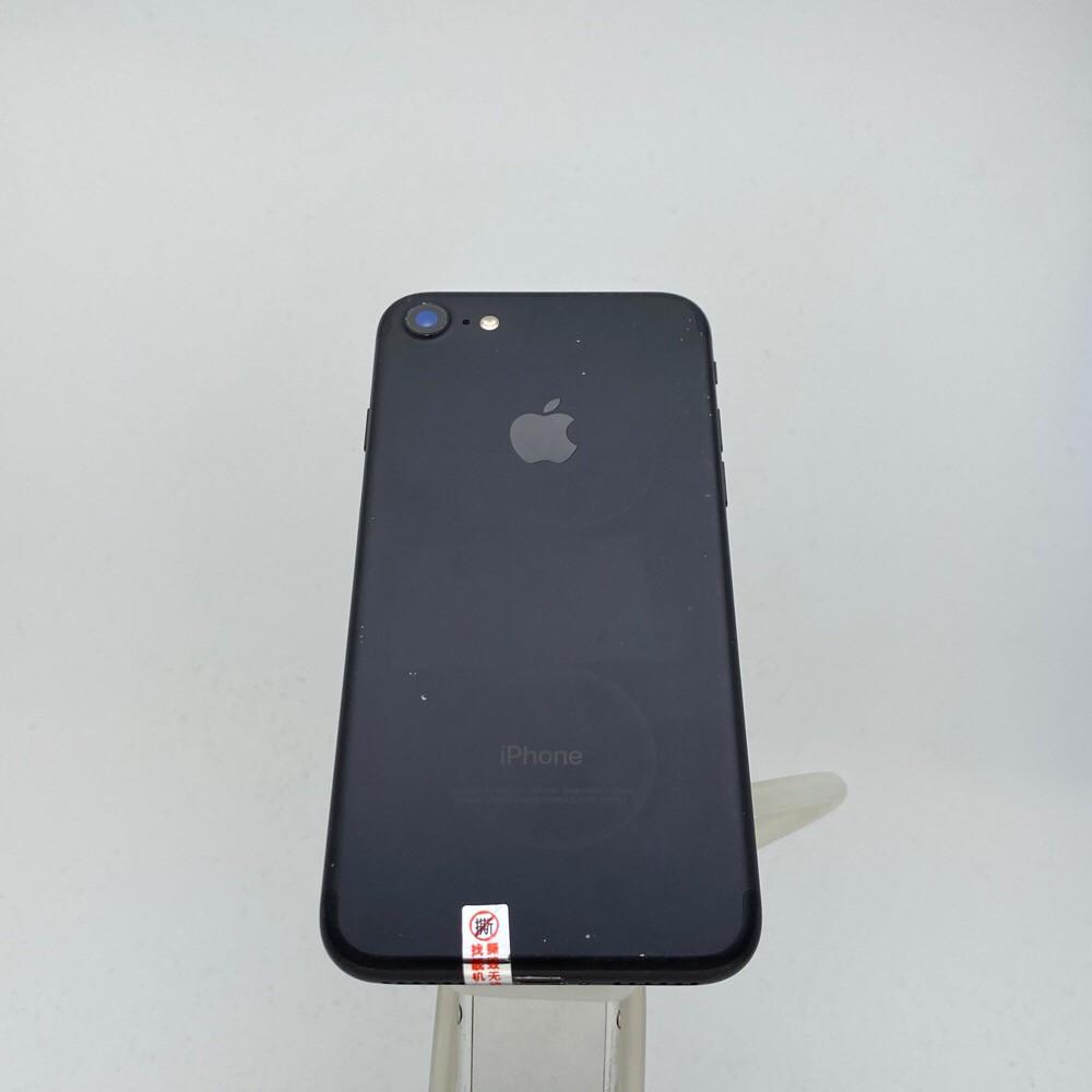 iphone7 มือสอง iphone 7 มือสอง iphone 7 มือ2 โทรศัพท์มือถือ มือสอง ไอโฟน7มือสอง ไอโฟน7มือ2 i7 มือสอง