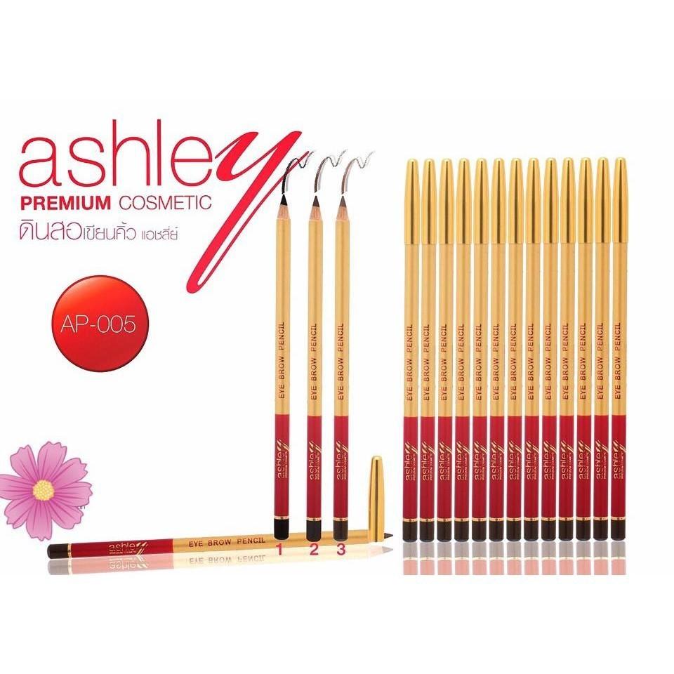 ดินสอเขียนคิ้ว แอชลี่ย์ AP-005 แท่งสีทอง ราคาถูกเขียนง่าย กันเหงื่อกันน้ำได้ดี (จำนวน 1 แท่ง)