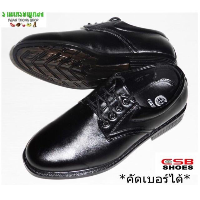 รองเท้าคัชชูหนังดำผูกเชือก