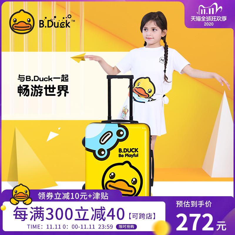ⅿつ กระเป๋าเดินทางล้อลากใบเล็ก กระเป๋าเดินทางล้อลากB.Duckเป็ดสีเหลืองขนาดเล็กเด็กกระเป๋าเด็กชายและเด็กหญิง20นิ้ว24นิ้วการ