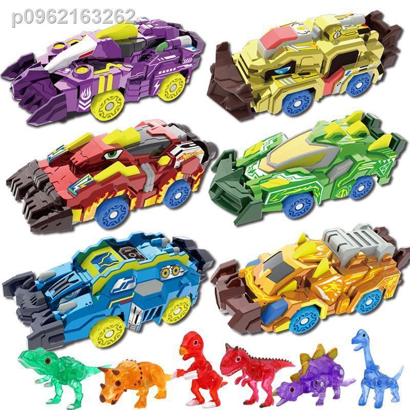 ราคาถูกที่สุด♤✸Xin Qi Tyrannosaurus Chariot อัพเกรด Gold-Transfiguration Crystal Blast Dinosaur Toy รุ่นอัพเกรดทองคำ