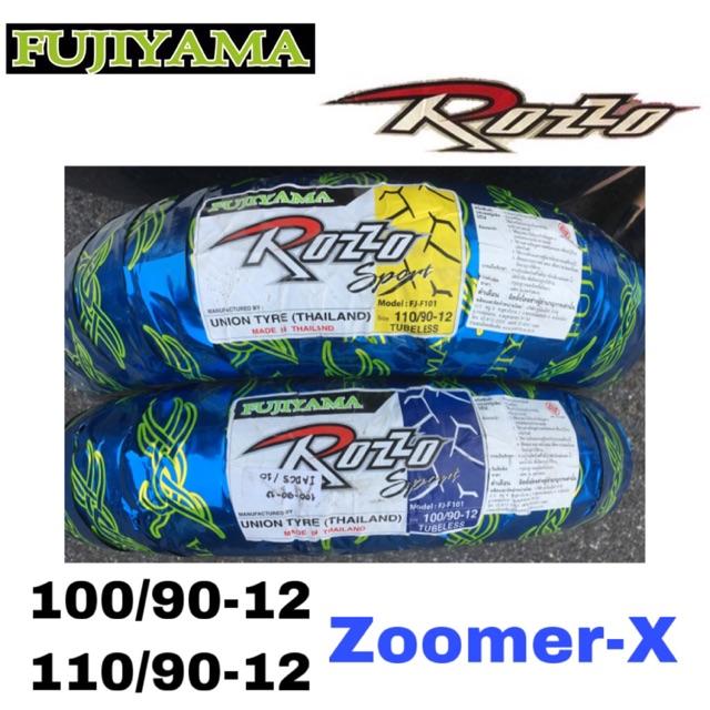 ยางนอก Zoomer-X เส้นหน้าหลัง 100/90-12, 110/90-12 ยี่ห้อ FUJIYAMA รุ่น ROZZO ยางนอก ไม่ใช้ยางใน