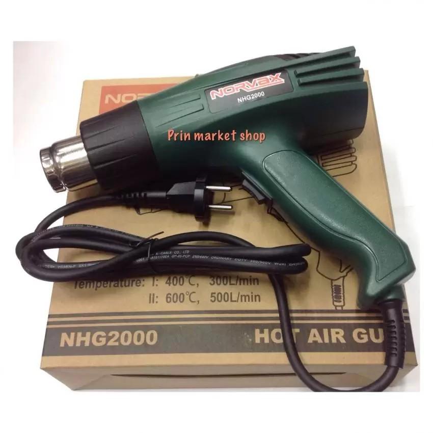 Power เครื่องเป่าลมร้อน NHG2000 NORVAX 2000 วัตต์ เครื่องเป่าลมร้อน ยก ชิพ เครื่องเป่าลมร้อน Heat Gun Blower