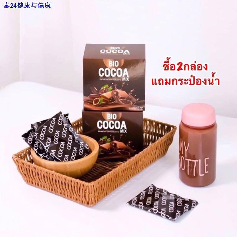 ❀✘ไบโอโกโก้ Bio Cocoa ของแท้100%