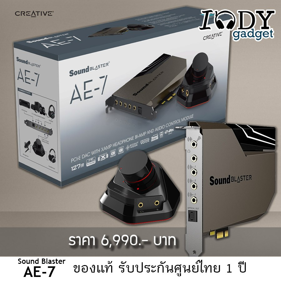 ASUS ESSENCE STX II 7.1 Hi-Fi Quality Sound Card /& Headphone Amp Music Audio