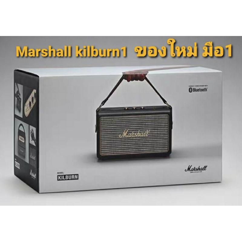 marshall kilburn รุ่น1 ของใหม่ มือ1 สายวินเทจ