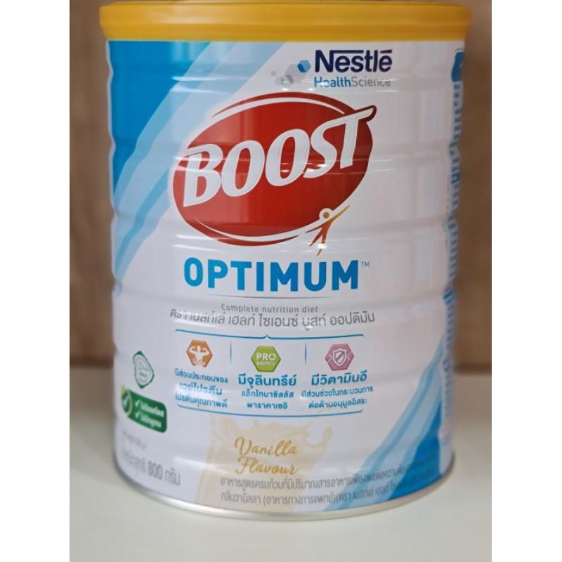 เนสท์เล่ บูสท์ ออปติมัม 800g. Boost Optimum exp. 8/22