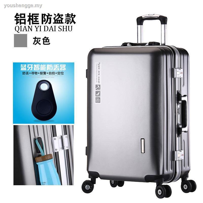 กระเป๋าเดินทางล้อลากแบบอลูมิเนียมขนาด 22 นิ้ว 24 26 นิ้ว