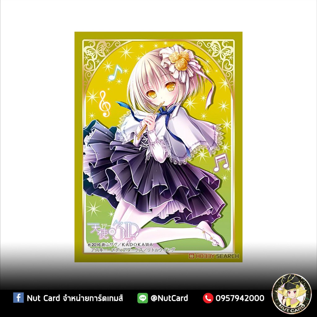 [Anime Sleeve] Broccoli Character Sleeve Angel`s 3Piece! [Sora Kaneshiro]