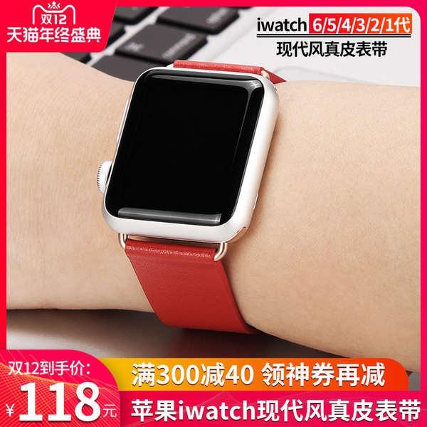 สาย applewatch ใช้งานได้ iwatch6 สาย Apple watch สาย applewatch5 / 4 สาย 2/3 รุ่นโมเดิร์นหนัง 38 / 42mm40 / 44 unisex กี