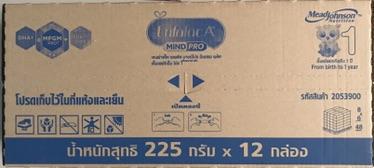 นมผง Enfalac A+ 1 Mind Pro เอนฟาแล็ค เอพลัส มายด์ โปร สูตร 1 ขนาด 225 กรัม x 12 กล่อง(ยกลัง) 6Xa2