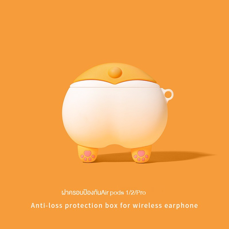 【เคส AirPods】airpods แขนป้องกัน airpodspro soft ซิลิโคน airpods2 เหมาะสำหรับ Apple หูฟังบลูทู ธ case simple Corgi cut