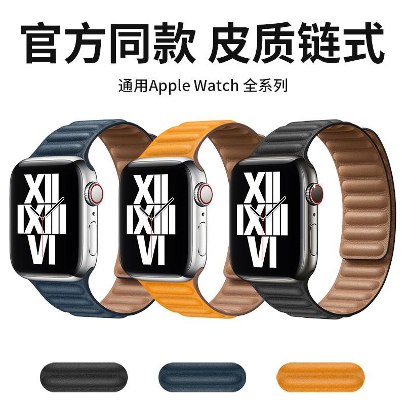 applewatch6 เข็มขัด✷∏▨สาย iwatch ที่ใช้ได้ Apple watch พร้อมสายหนังแม่เหล็ก applewatch 1/2/3/4 / เทรนด์บุคลิกภาพรุ่นที