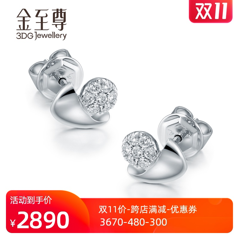 Please CODสีทอง18Kต่างหูทองKต่างหูปลาโลมาเพชรสีขาวinlayedต่างหูทองคำขาวมันวาว(การกำหนดราคา)-E
