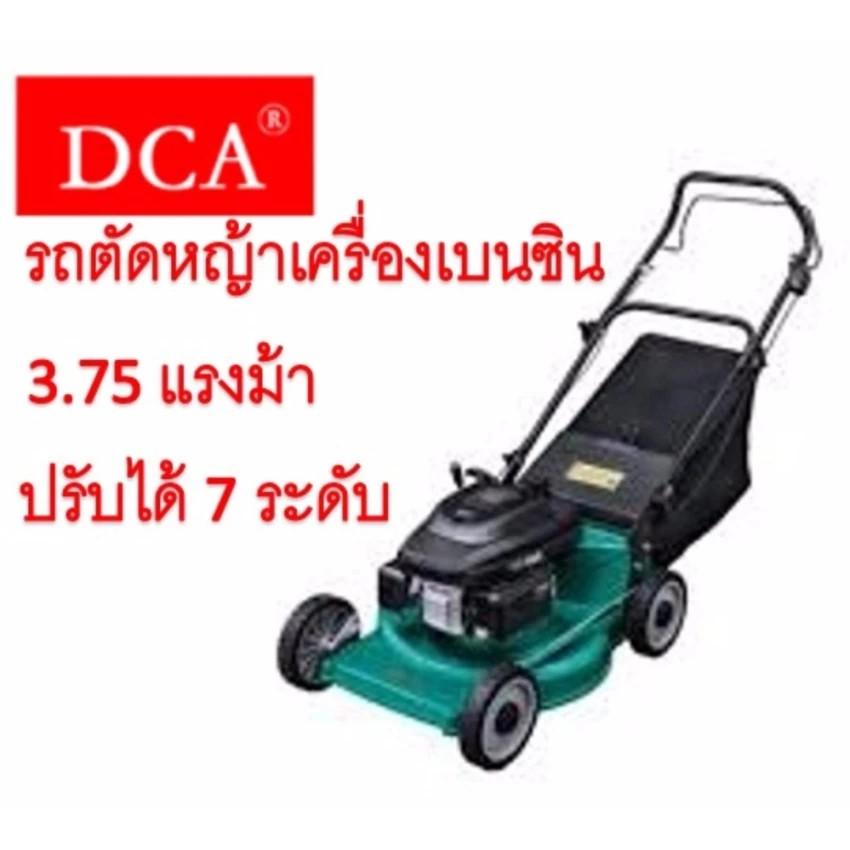 ผลการค้นหารูปภาพสำหรับ DCA ASSS48