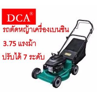 DCA รถเข็น ตัดหญ้า เครื่องเบนซิน 4 จังหวะ 3.75 แรงม้า รุ่น ASSS48