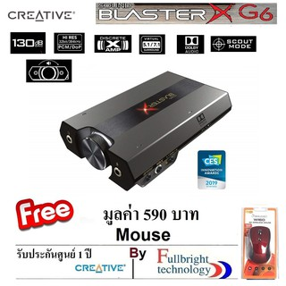 Creative Sound BlasterX G6 Hi-Res 130dB 32bit/384kHz Gaming DAC, External USB Sound Card with Xamp Headphone Amp,