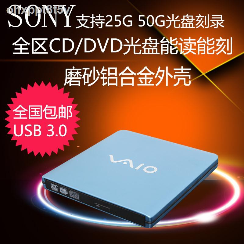 ▬✼☸Sony External Blu-ray Drive USB3.0 Mobile CD DVD Burner Notebook Desktop Computer ทั่วไป