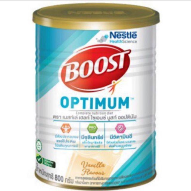 BOOST Optimumโฉมใหม่ 800 กรัม  สำหรับผู้สูงอายุ