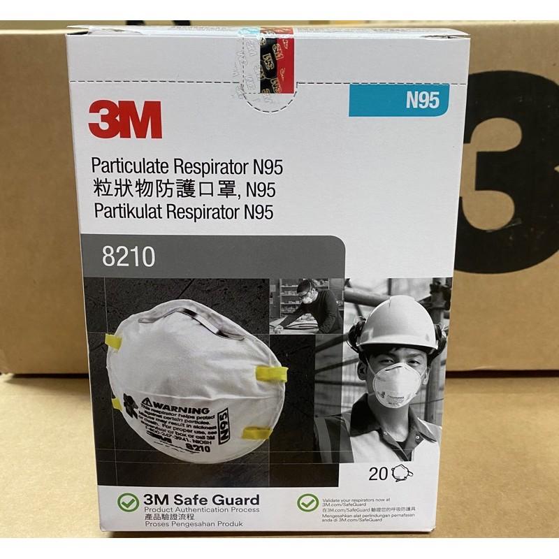 ‼️ New ‼️หน้ากาก 3M N95 รุ่น 8210 กรองฝุ่น PM2.5